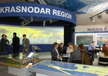 Krasnodar Region on MIPIM real estate summit