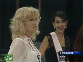 Missis World 2007 Latvia