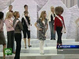 Missis World 2007