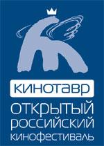 Kinotavr old logo