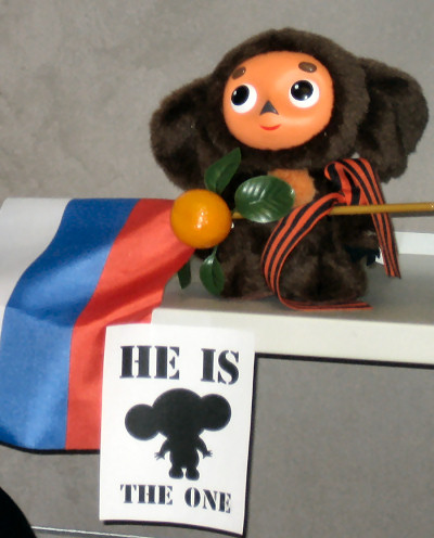 Cheburashka in my office