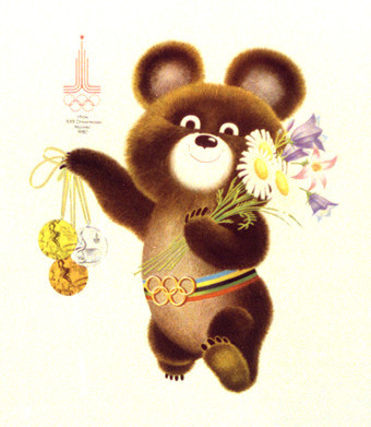 Moscow Olympic Mishka