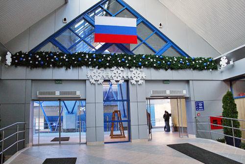 Gazprom ski resort in Krasnaya Polyana, Sochi, Russia