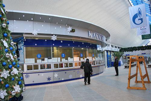 Ski lift in Krasnaya Polyana, Sochi, Russia